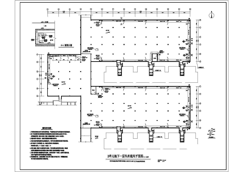 某地下车库通风平面图(含设计说明)图片2