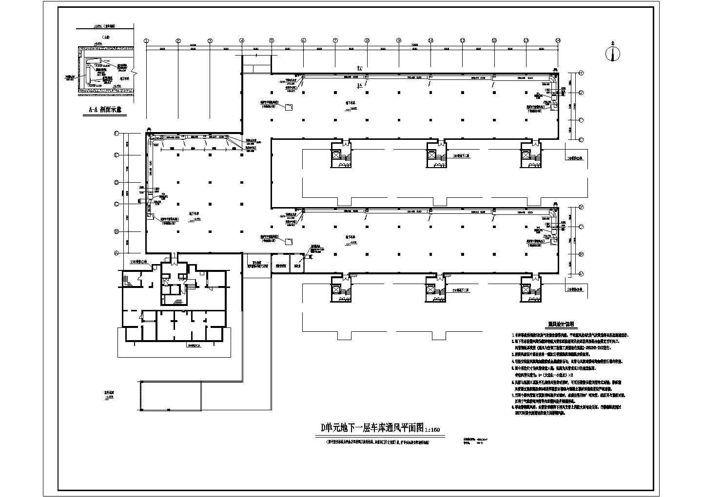 某地下车库通风平面图(含设计说明)图片3