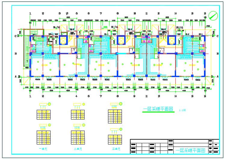 某地上十四层商住楼采暖图(共6张图纸)图片2