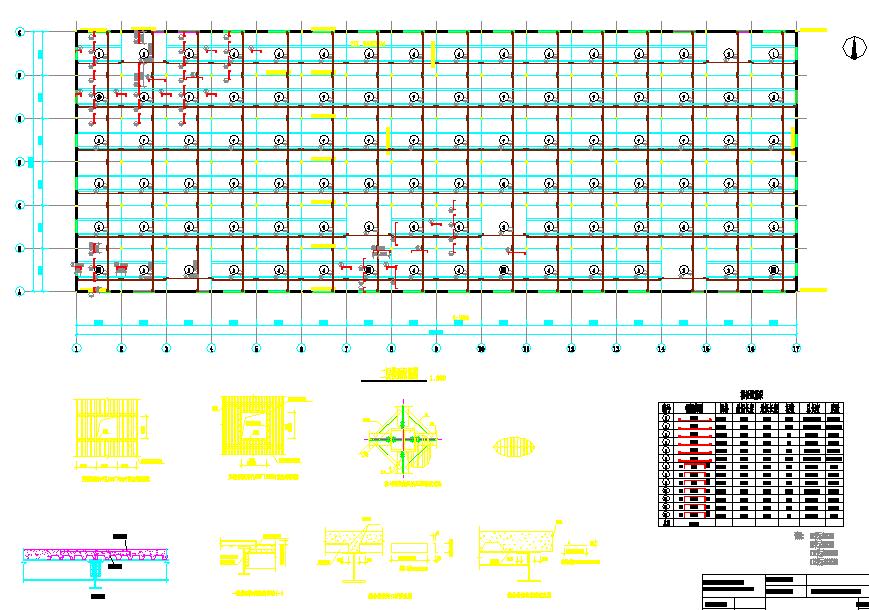 某百货商场结构设计图,含设计说明图片3