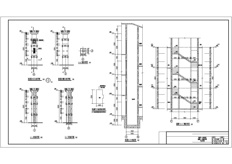 某项目施工 独栋南入户别墅建筑施工图图片2