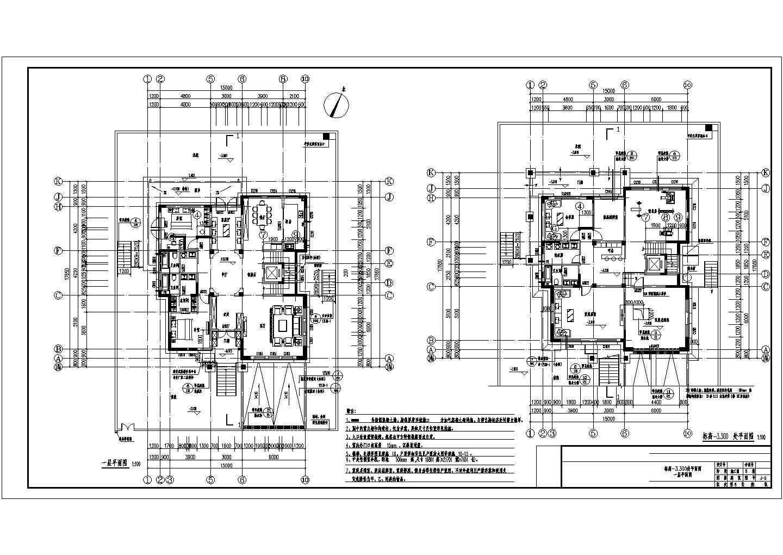 某项目施工 独栋南入户别墅建筑施工图图片3