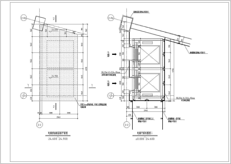 上海某观光电梯施工图(含钢结构设计说明)图片1