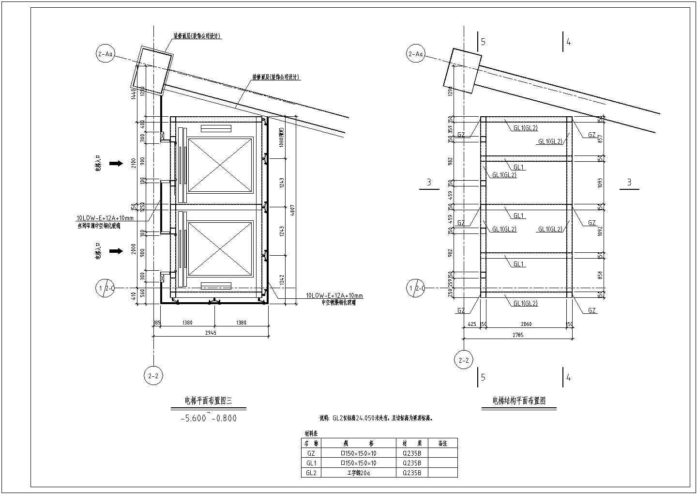上海某观光电梯施工图(含钢结构设计说明)图片2