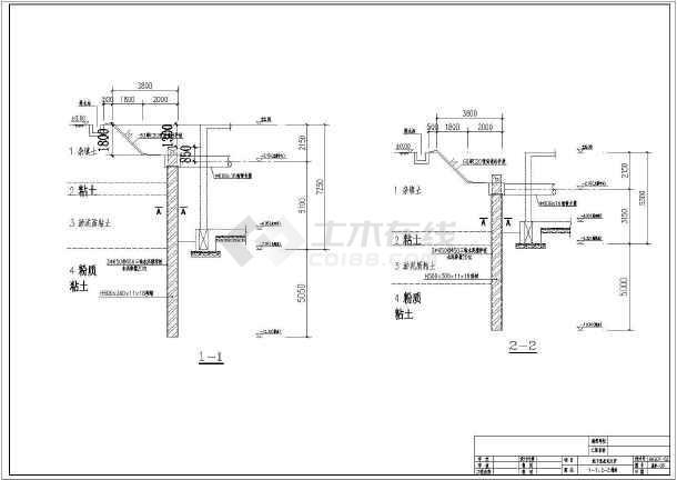 杭州某研发中心大楼地下室基坑支护结构图-图一