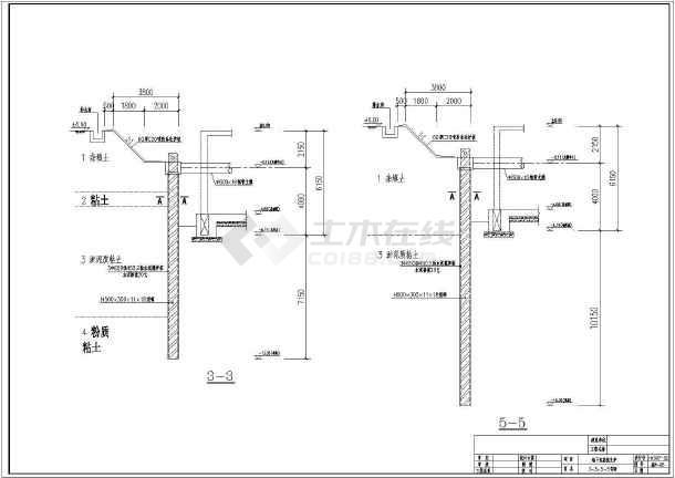 杭州某研发中心大楼地下室基坑支护结构图-图二