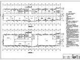 环境监测站综合楼采暖设计施工图图片2