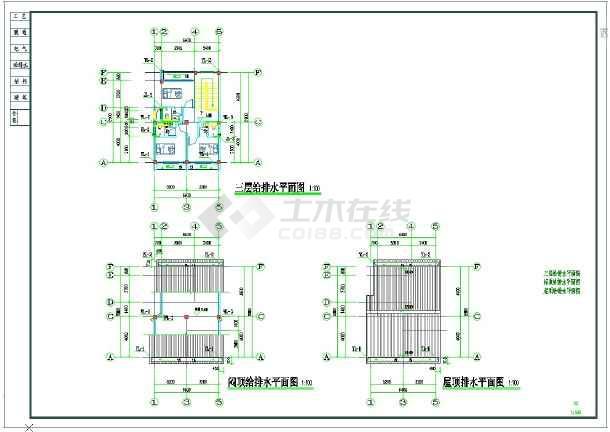 某三层框架别墅管理用房项目给排水图纸-图二