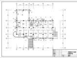 物流园区加工厂综合楼采暖施工图图片1