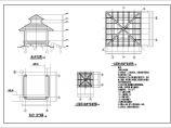 仙云亭施工cad图(钢筋混凝土板配筋图)图片2
