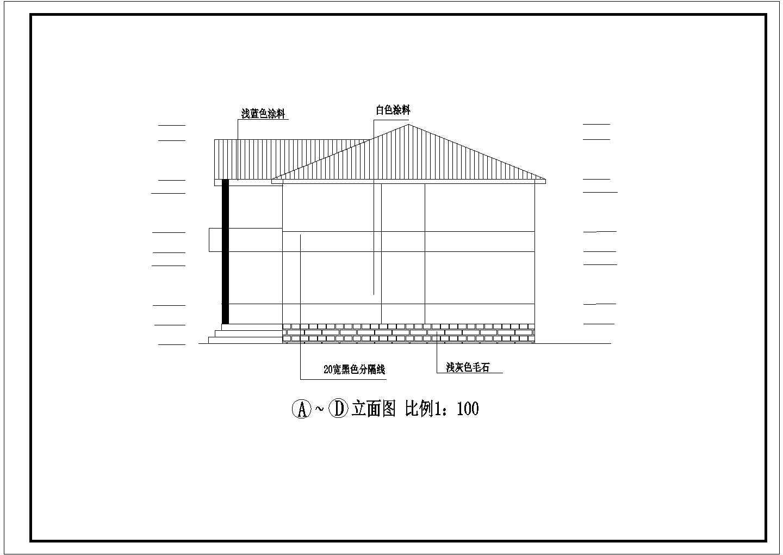 给排水系统原理图图片2
