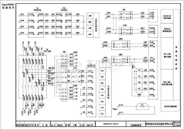 某数字式高压线路保护柜电气典型设计图-图二