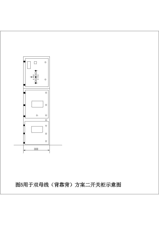 KYN28-12开关柜电气设计cad图图片1