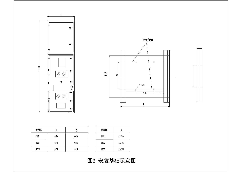 KYN28-12开关柜电气设计cad图图片2