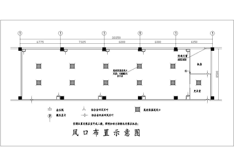 某十万级洁净厂房空调设计cad图图片2