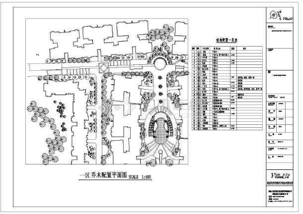 重庆高档小区园林景观工程施工图-图二
