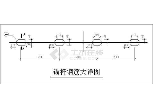 点击查看某基坑支护设计图第1张大图