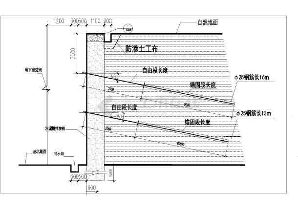 点击查看某基坑支护设计图第2张大图