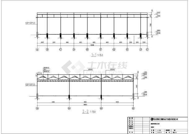PC板温室日光温室全套施工设计图(含建筑、结构、电气、给排水专业)-图二