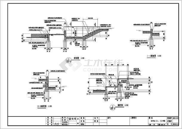 点击查看江苏别墅区园林景观工程施工图第2张大图
