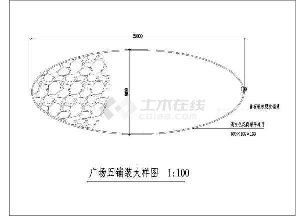 点击查看[河南]滨水公园园林景观工程施工图第1张大图