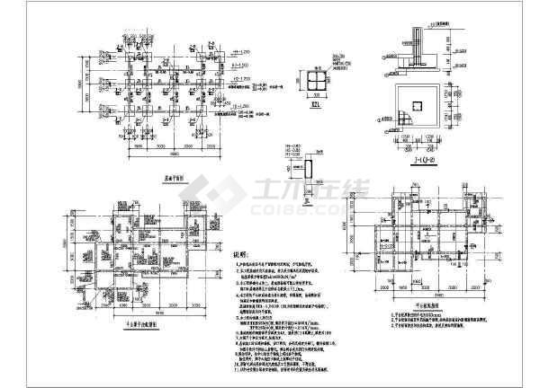 点击查看[广东]森林公园园林景观工程施工图第1张大图