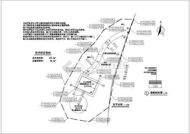 点击查看[广东]森林公园园林景观工程施工图第2张大图