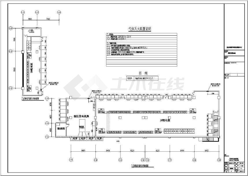 点击查看购物中心高低压配电室电气设计施工图第1张大图