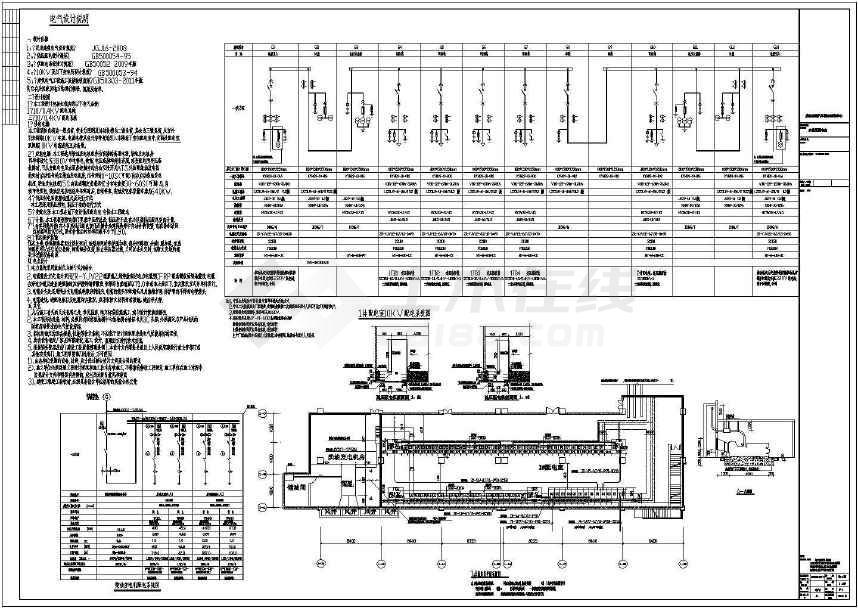 点击查看购物中心高低压配电室电气设计施工图第2张大图