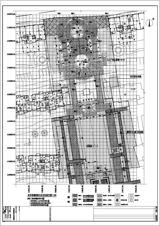 中山小区启动区园林景观工程施工图全套图片2
