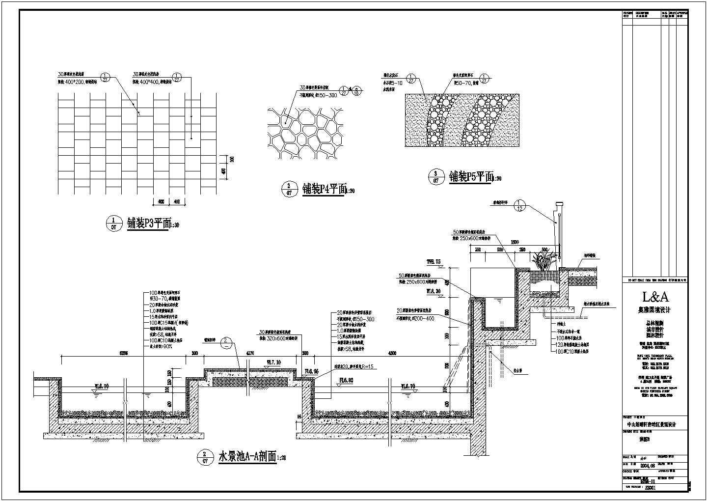 中山小区启动区园林景观工程施工图全套图片3