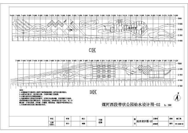 唐山公园园林设计施工图-图一