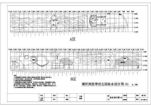 唐山公园园林设计施工图-图二