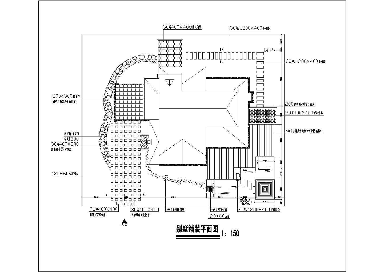 别墅地面铺装设计cad图图片3