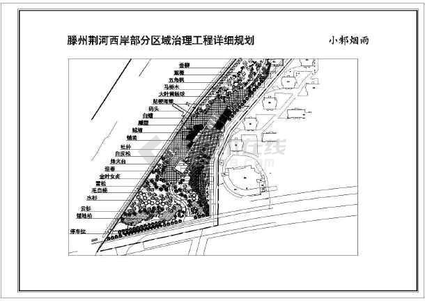 荆河两岸园林设计cad图-图一