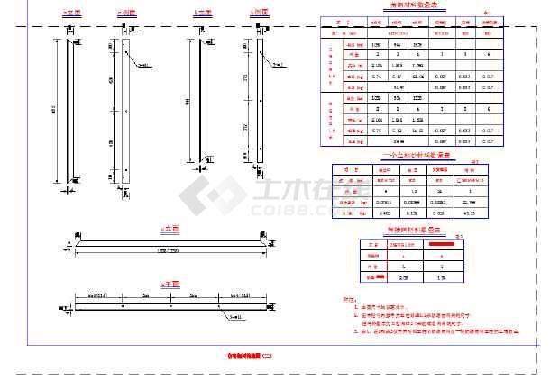 45m简支钢箱梁结构人行天桥设计图(39页附计算书)-图二