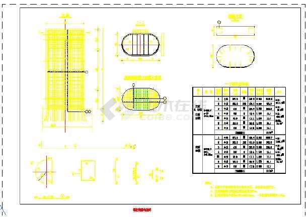 45m简支钢箱梁结构人行天桥设计图(39页附计算书)-图一