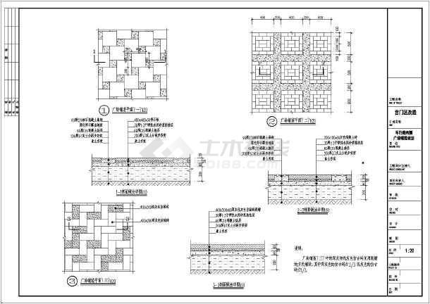 [北京]某公园宫门区园林改造设计施工图-图一