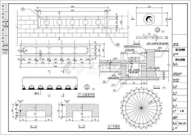 [北京]某公园宫门区园林改造设计施工图-图二