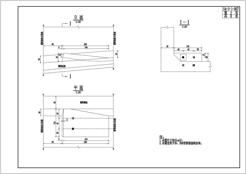 120m连续刚构箱梁梁体设计图126张CAD图片2
