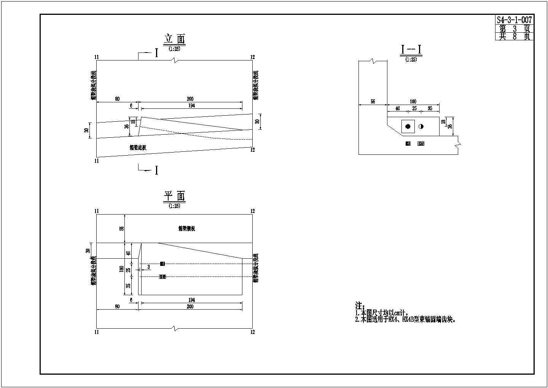 120m连续刚构箱梁梁体设计图126张CAD图片3