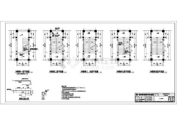 点击查看楼梯结构平面图做法施工的详细图纸第1张大图