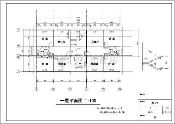 点击查看某赛鸽俱乐部CAD施工图(含建筑和结构专业)第1张大图