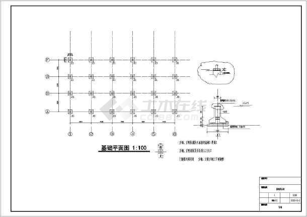 点击查看某赛鸽俱乐部CAD施工图(含建筑和结构专业)第2张大图