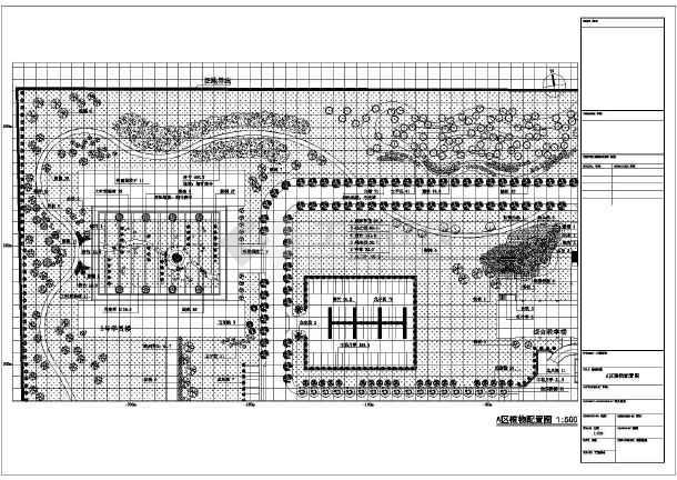 [河北]校园园林景观绿化工程施工图-图二