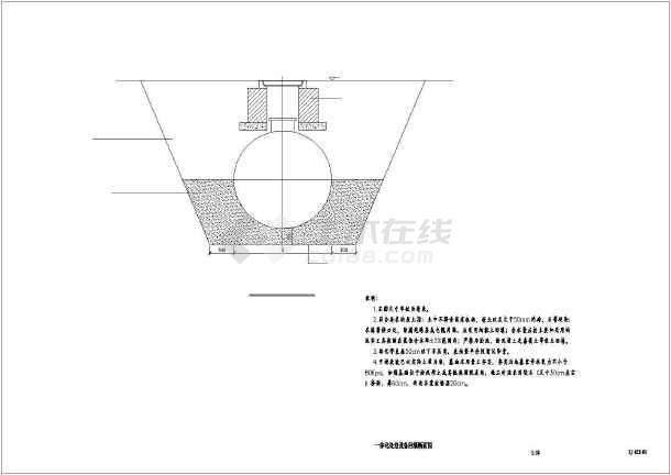 某地儿童公园规划水工结构图-图一