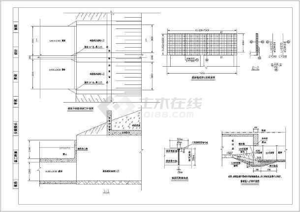 全套6米双孔箱涵设计详图及涵身结构图-图二