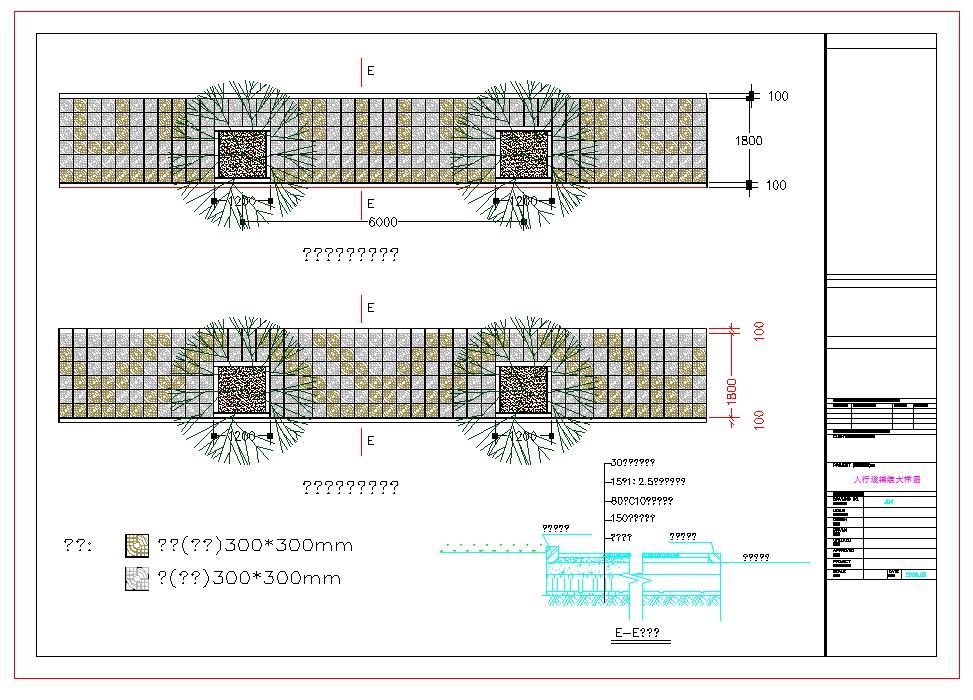 升旗台园林景观施工图(共4张图纸)图片3