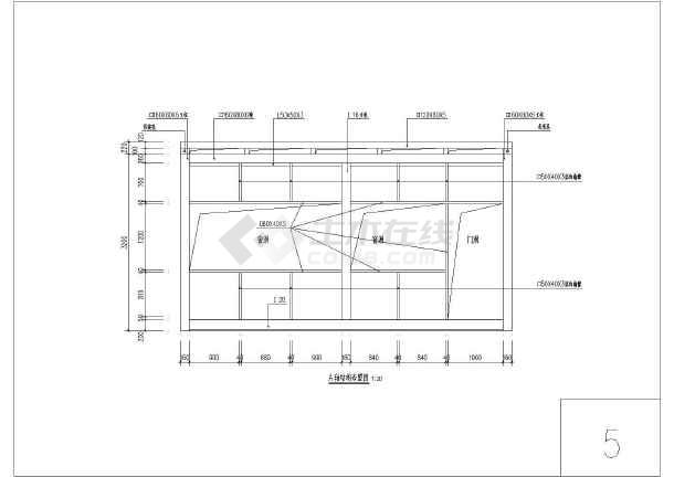点击查看某钢结构可吊装移动集装箱式办公室建筑施工图第1张大图