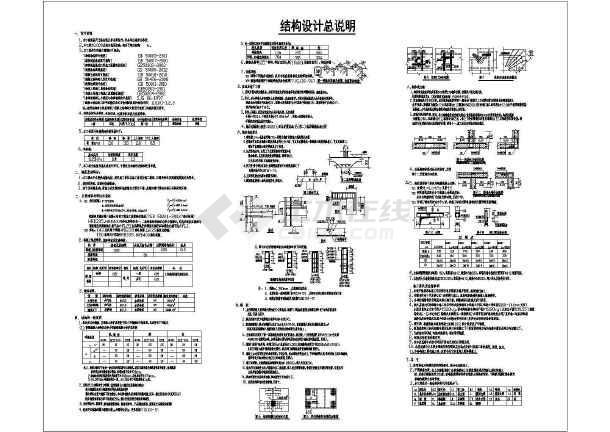 [广东]某火车站站前广场景观全套施工图设计(水电+园建+绿化+结构+93个CAD+252张)-图二